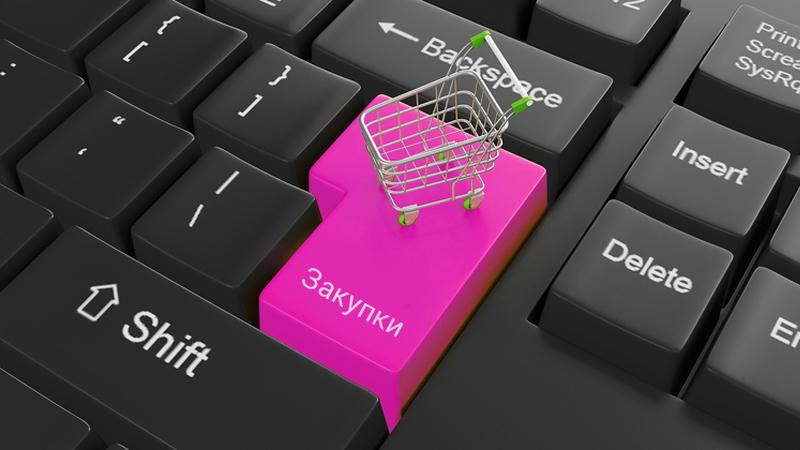 Объём закупок крупнейших заказчиков у МСП вырос до 2,48 трлн рублей
